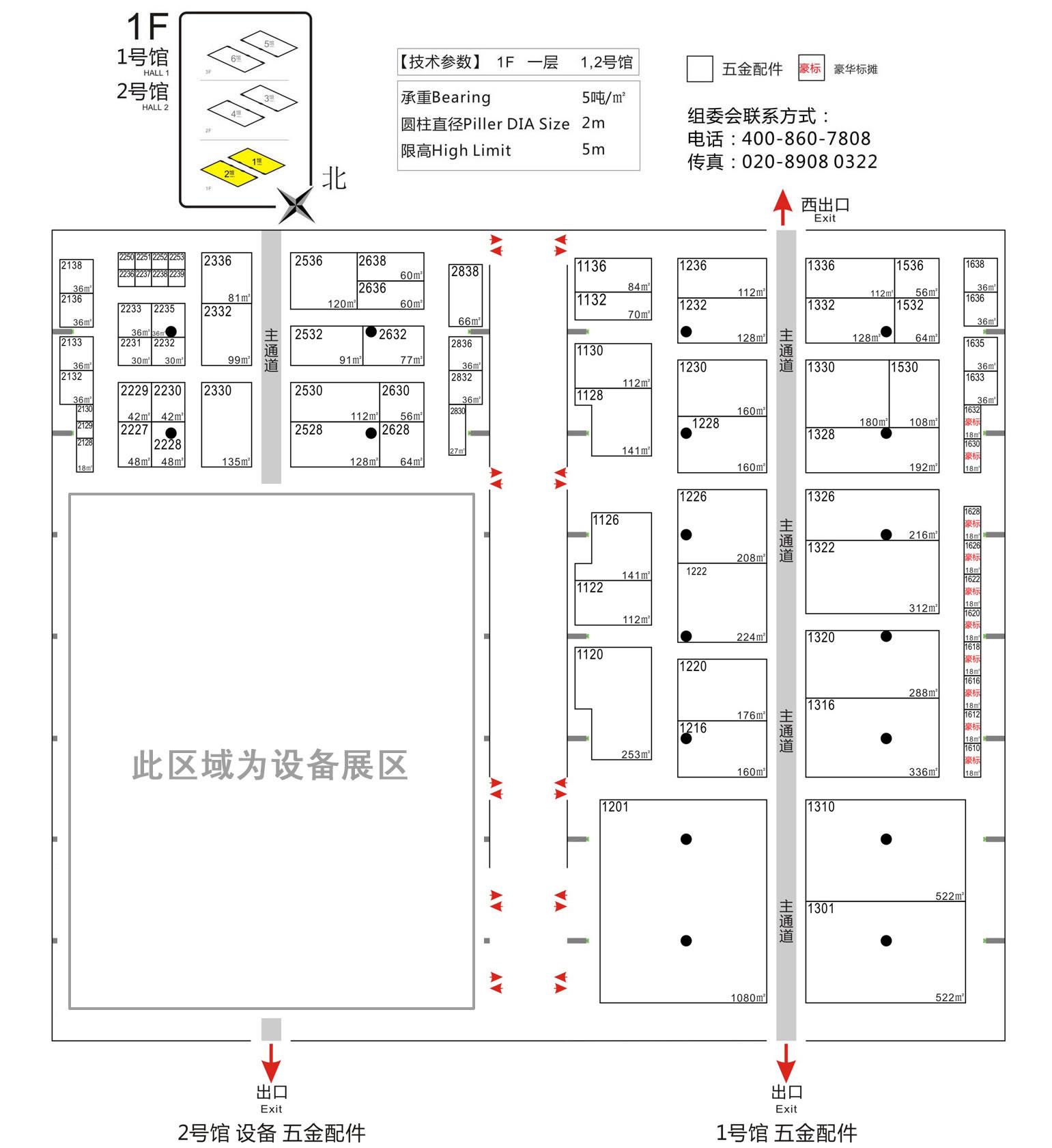 电路 电路图 电子 原理图 1541_1680