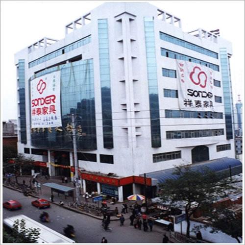 宝鸡新世纪购物中心