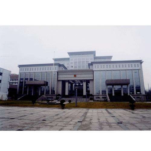 衢州中级人民法院