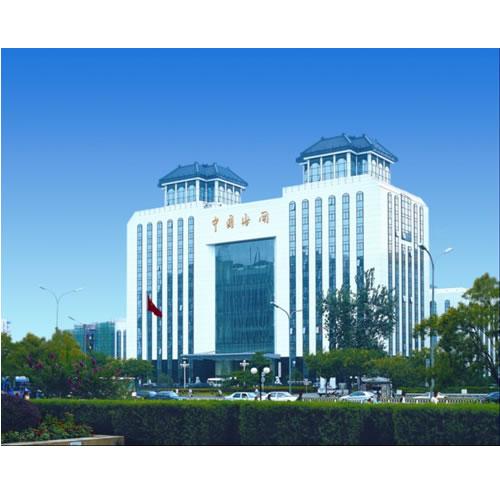北京海关总署办公大楼
