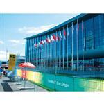 北京奥运会议中心