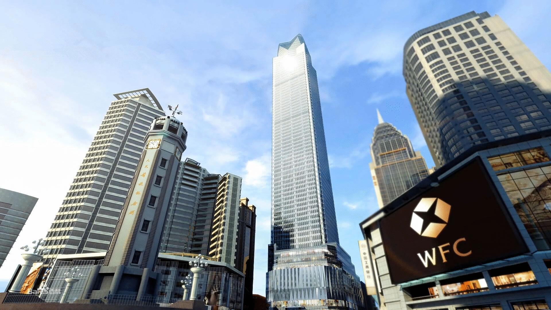 重庆新地标WFC环球金融中心VS台北101大厦