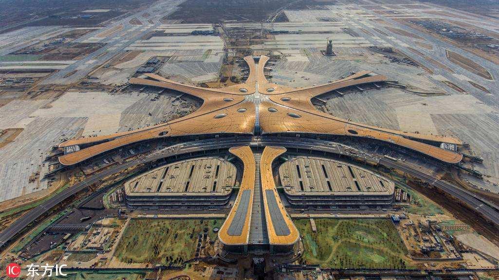 北京大兴国际机场(北京新机场)