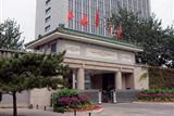 中华中央纪委办公楼