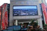 云峰国际广场