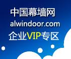 北京西飞世纪门窗m88维护工程有限责任公司