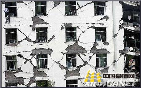 四川汶川大地震中玻璃窗和玻璃幕墙抗震性能的初步分析