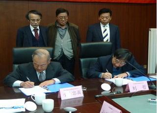 会与株式会社日本铁骨评价中心合作备忘录草签仪式在京举行