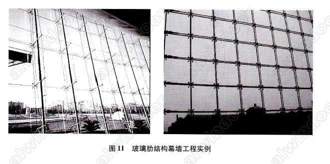 论场馆类建筑玻璃幕墙的设计