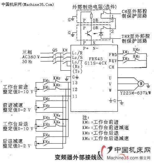 rev100效果器维修电路图