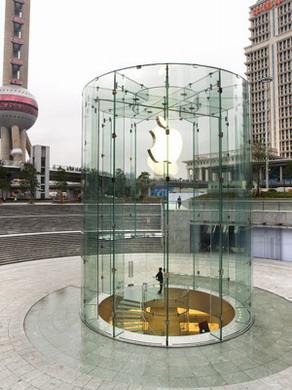 8米高的圆柱形玻璃幕墙建筑,这就是苹果公司在中国最大的旗舰店(浦东