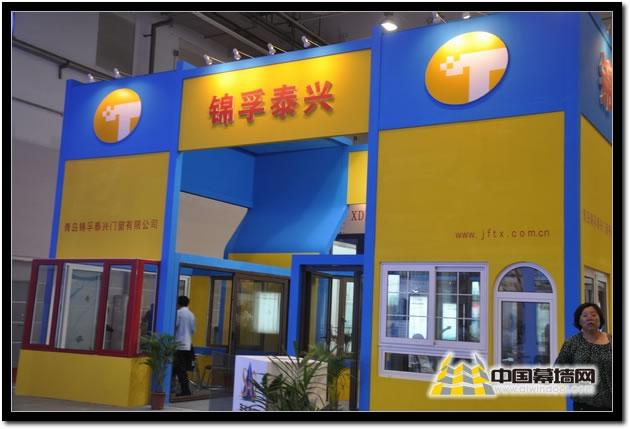 第六届青岛国际建博会盛大开幕