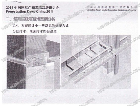 关键词:超高层建筑,幕墙设计