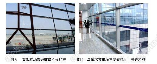 幕墙落地玻璃设置栏杆是目前幕墙设计中争议很多的