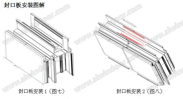 单元式幕墙构造解析图片
