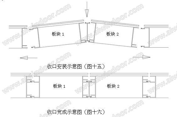 横滑式横锁式结构特