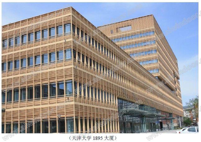 其主体结构的特殊性决定幕墙深化设计和施工放线均需