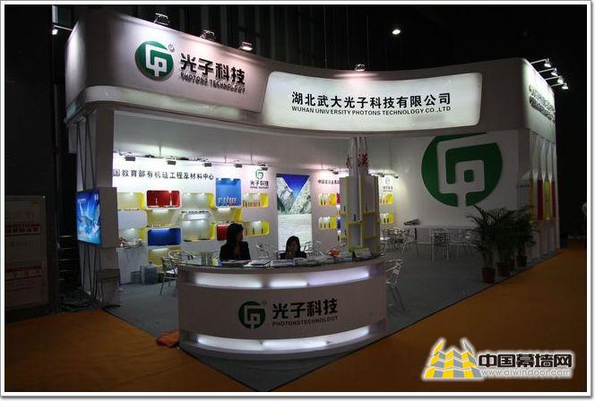 企业简介   湖北武大光子科技有限公司成立于2003年12月29日,属武汉大学控股公司。注册资本8500万元,占地面积约1200亩。是从事电子信息材料,有机硅新材料系列产品的研制、开发、生产、销售及技术服务的高新技术企业。产品应用遍及电子、通讯、汽车、电力、建材、橡胶、航空、航天、国防工业等几十个行业及领域。公司在英国的曼彻斯特城设有分公司。   质量是企业的立足之本。公司以造就经典品质为质管宗旨,于2005年6月通过ISO9001和ISO14001国际质量管理体系和环境管理体系认证并取得证书。20