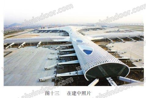 深圳机场t3航站楼屋面工程复杂技术介绍_技术热点_幕墙网;; 钢构之窗