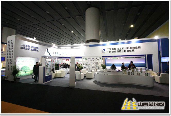 门窗幕墙新产品博览会:广州新展有机硅有限公司展台