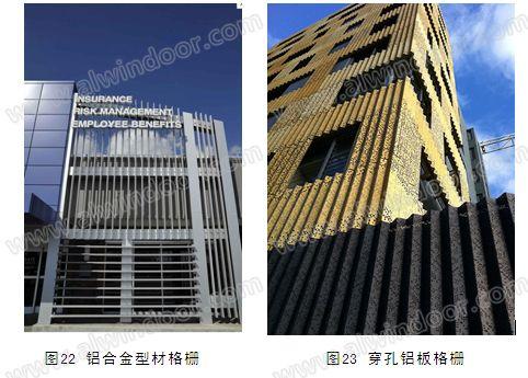 浅谈建筑室外格栅系统的分类与功能应用