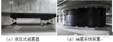 结构预制混凝土外包层(周围框架)施工现场见图9.