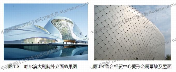 但在异形建筑中往往在外维护结构面上无明显的75度构造分界线.