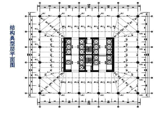 结构体系及基础形式   钢框架 钢支撑 钢板剪力墙(约束屈曲支撑,阻
