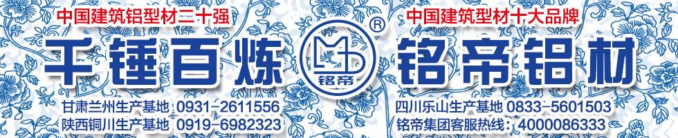 中国建筑金属结构协会主办